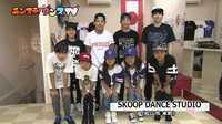 SKOOP DANCE STUDIO