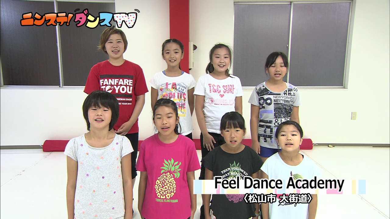 Feel Dance Academy