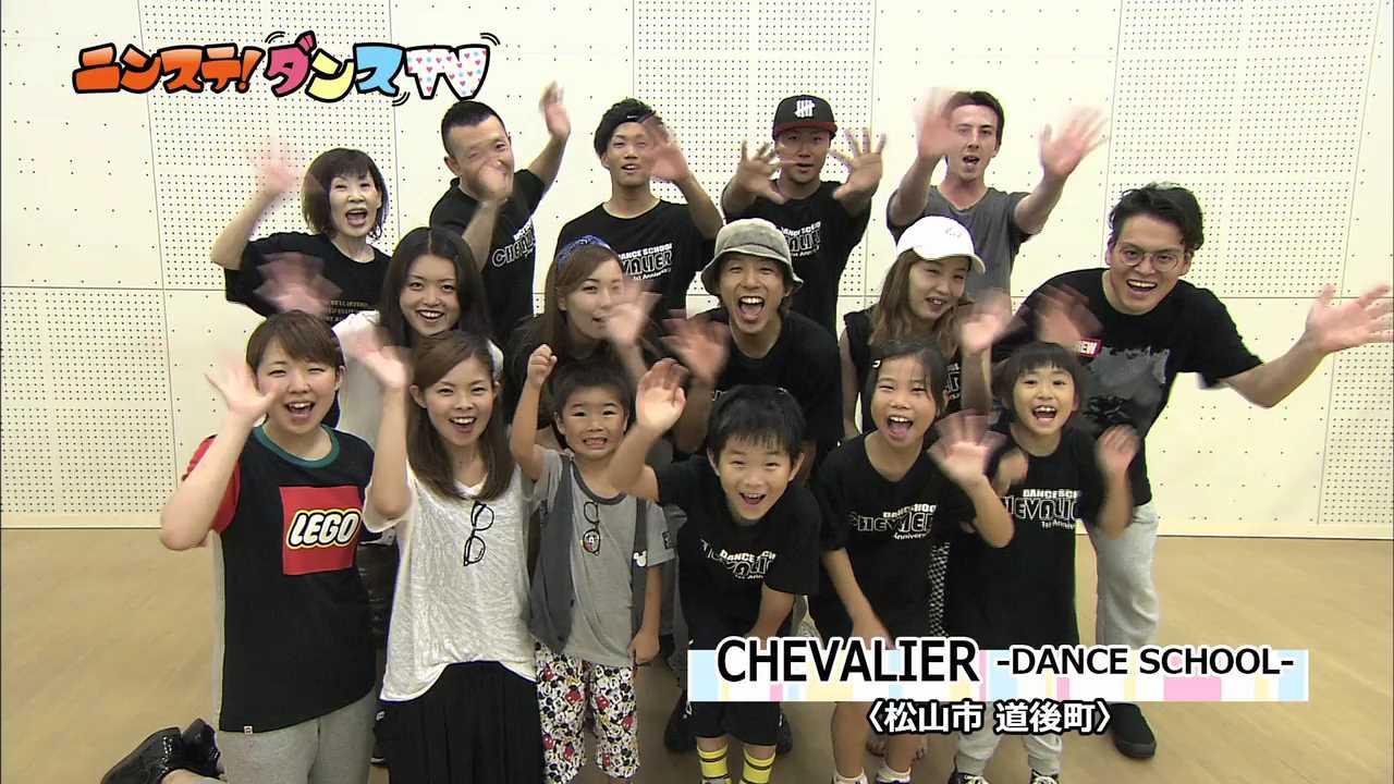 CHEVALIER<br>-DANCE SCHOOL-