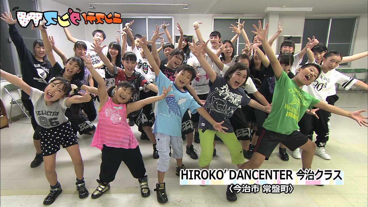 HIROKO'DANCENTER 今治クラス
