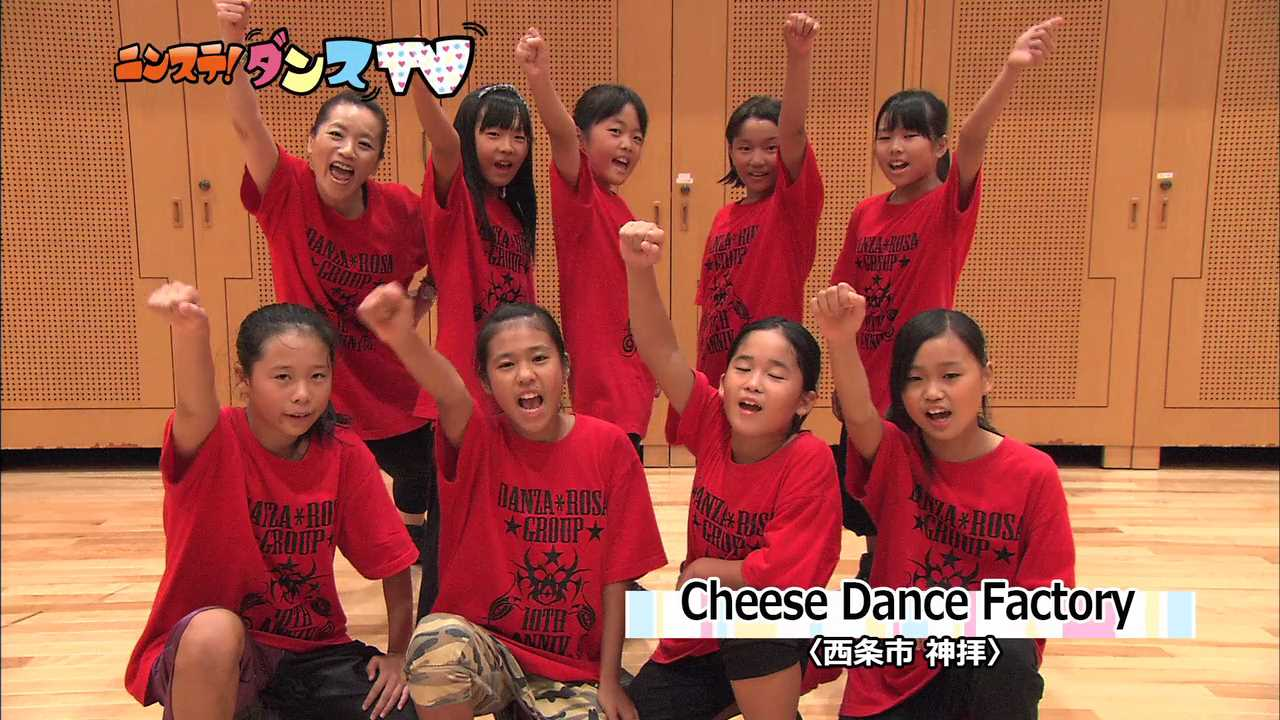 Cheese Dance Factory
