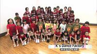 K's Dance Factory