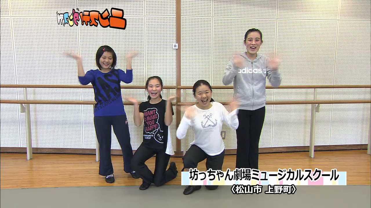 坊っちゃん劇場ミュージカルスクール