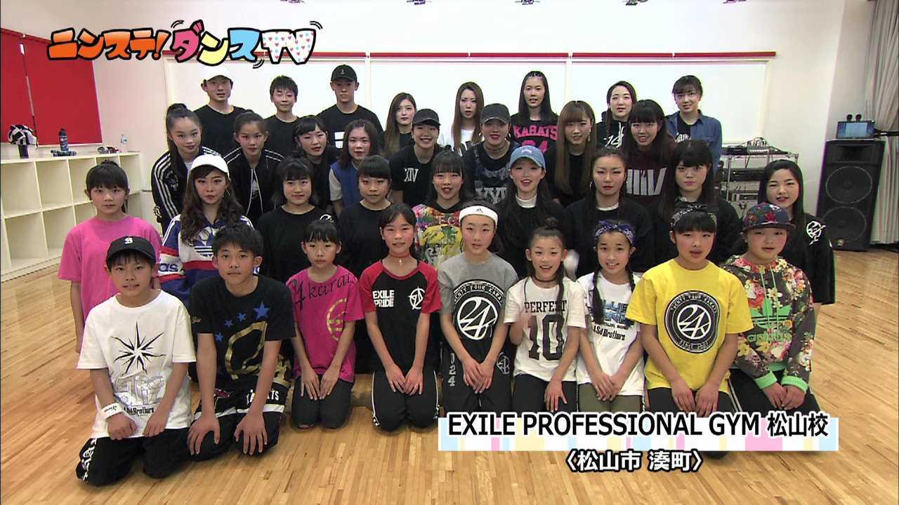 EXILE PROFESSIONAL GYM 松山校