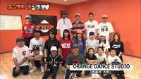ORANGE DANCE STUDIO