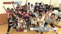 愛媛新聞・フジカルチャースクール エミフルMASAKI教室 HIPHOPダンス