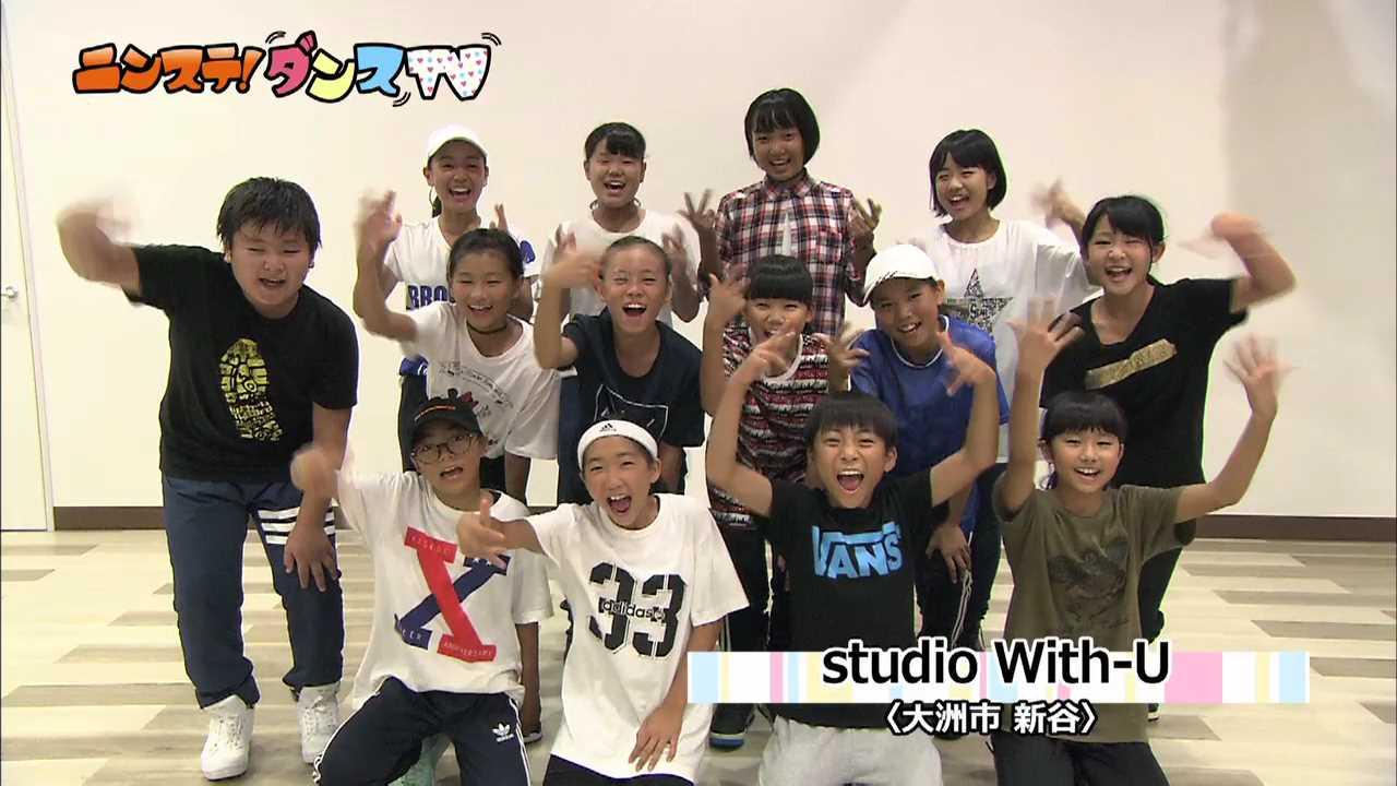 studio With-U