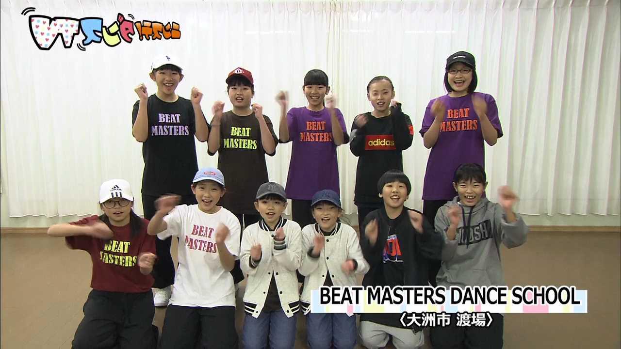 BEAT MASTERS DANCE SCHOOL