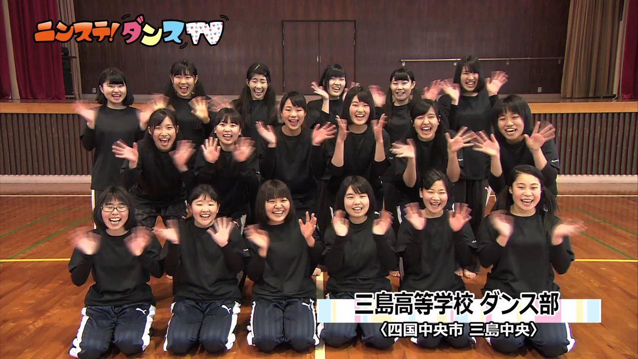 三島高等学校 ダンス部