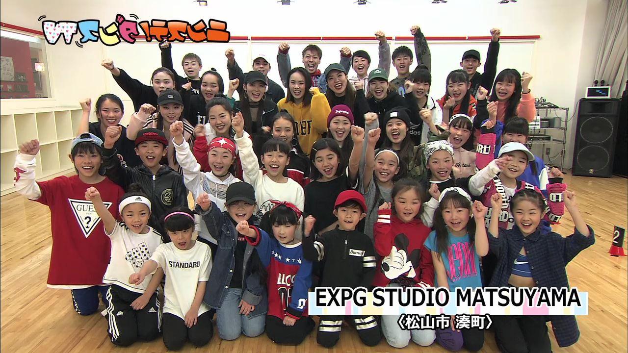EXPG STUDIO MATSUYAMA
