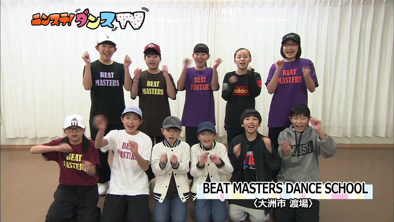 BEAT MASTERS DANCE SDHOOL