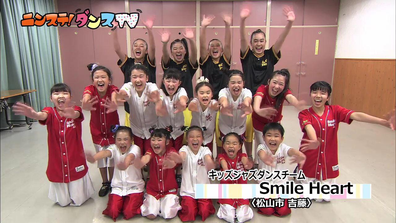 キッズジャズダンスチーム Smile Heart