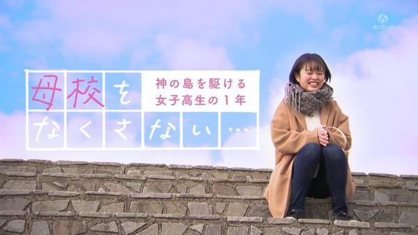 大三島タイトル.jpgのサムネール画像