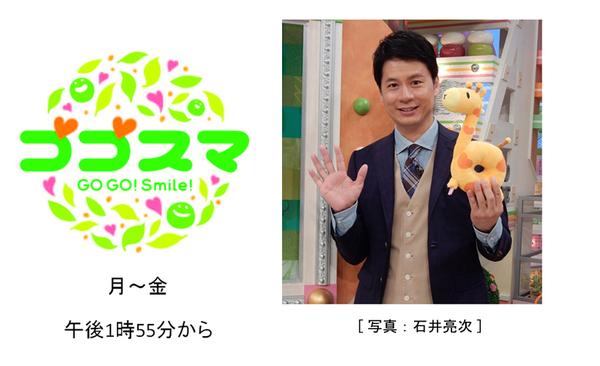 2020-03gogo-main-1.jpg