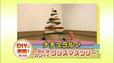 ナチュラルでおとなカワイイクリスマスツリー