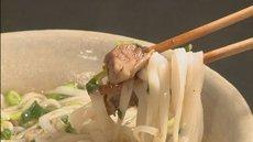 こだわりの麺! ベトナム料理 「フォー」が登場!