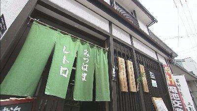 松山・三津地区を探検!