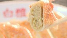 もっちりとした味がうれしい!「これぞ焼餃子」という一品!
