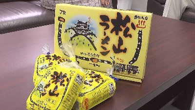 【itv】2016-0307toku-matsuya-ra.jpg
