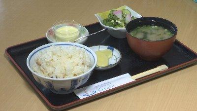 0201温泉シーパ (2).jpg