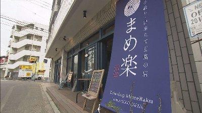 2017-05-03toku060.jpg