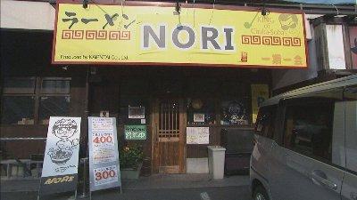 2017-08-16toku-nori001.jpg