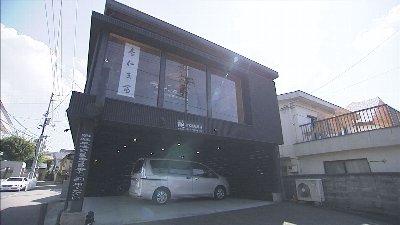 2017-09-13toku-00000007.jpg