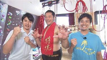 男3人が男磨きの珍道中!  アントキの猪木と行く「男子(だんご)3兄弟 松山旅」!!