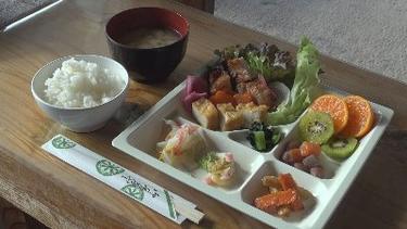 四国遍路愛媛ルート 一期一会のせっかく旅 三間町から宇和町へ!