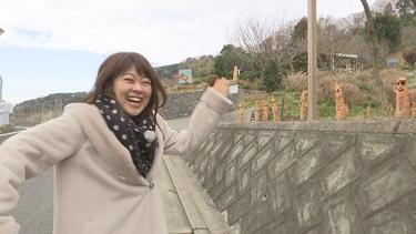 にきわい発見!松山市・久米をよりマチ!