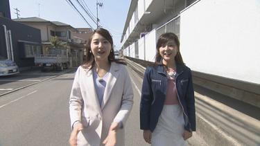 笑顔満開!美味満載!松山・雄郡地区をよりマチ!