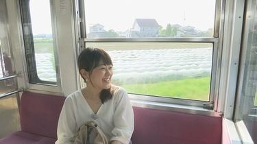 行き当たりばっ旅 列車でGO!~伊予鉄郡中線~