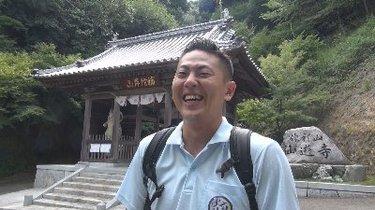 四国遍路・愛媛ルート 一期一会のせっかく旅