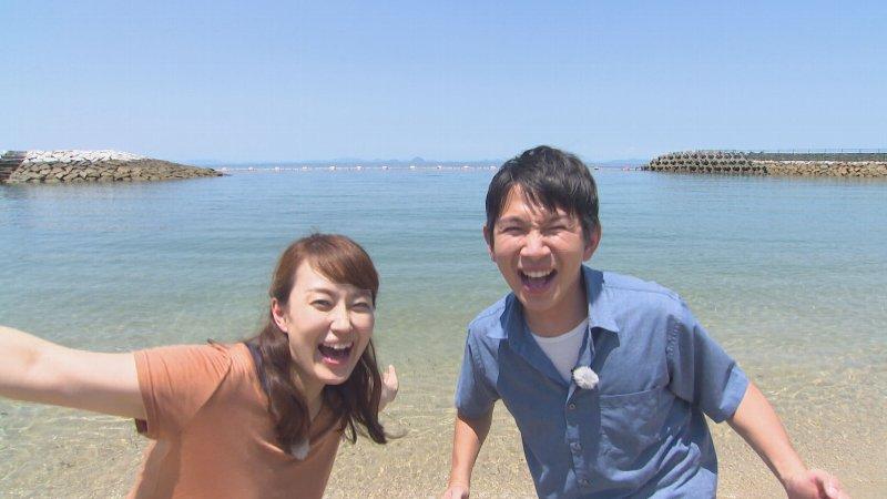 夏の疲れをフッ飛ばせ!! 気分爽快!双海旅