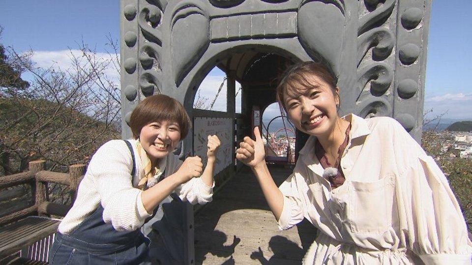 ぶら~り、気ままに 菊間旅!!
