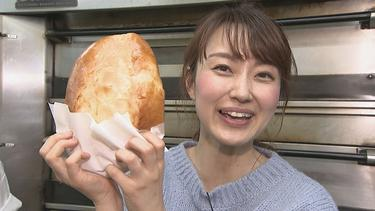 えひめのパン数珠つなぎ!!