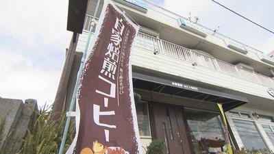 2020-01-29toku-moca1.jpg