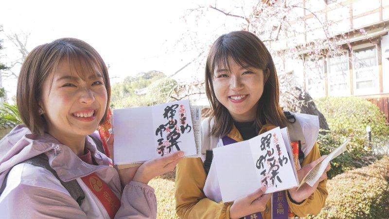 気分爽快!松山春遍路女子2人旅!ご朱印に ときめき満開!!