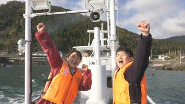 高知満足旅!3度おいしい高級魚!太平洋進出!