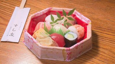 2020-05-27-yoru-03_sushitomo_temari.jpg
