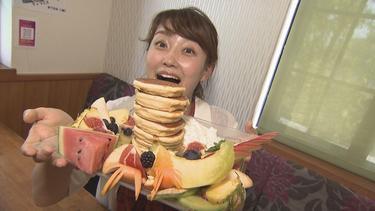 新鮮!愛媛はフルーツパラダイス!!