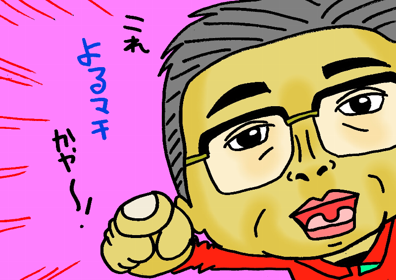 友近の愛媛が一番!松山ぶらり散歩!!