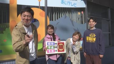 千本ノック特別編!アポ無しで絶品麺を探せ!!