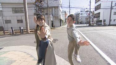 美味!発見!心躍る♪ 松山・三番町 よりマチ!