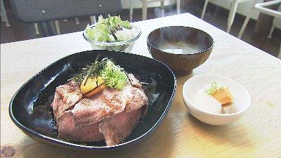 2017-11-15-toku-beef-don.jpg