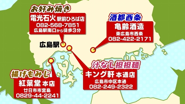 2017-11-22map.jpg