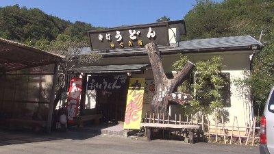 2017-11-29toku012.jpg