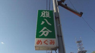 2017-11-29toku016.jpg