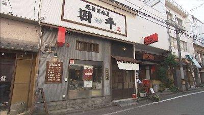 2018-01-10toku-00000012-syuuhei.jpg