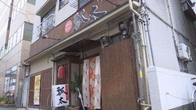 2018-01-10toku-00000013-hyouta.jpg